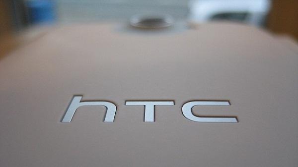 HTC One M9+'ın bazı modelinde MTK işlemci kullanılacağı iddia ediliyor