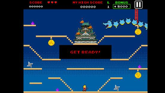 Pixels filmi için geliştirilen Dojo Quest oyunu indirmeye sunuldu