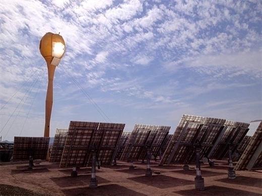 Hepsi İçinde Güneş Enerjisi Santrali