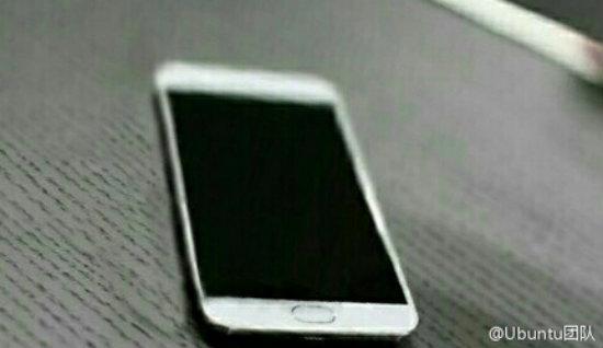 Nokia imzalı Meizu MX Supreme gündemde