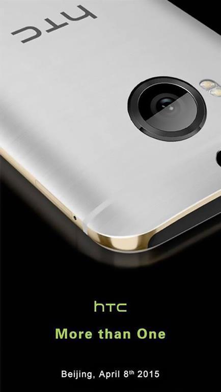 HTC One M9 Plus modeli 8 Nisan'da geliyor
