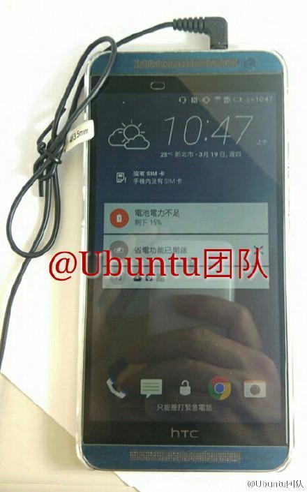 HTC One E9 görselleri internete sızdırıldı