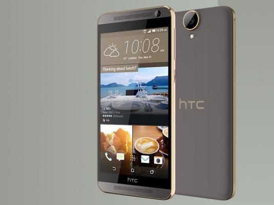 HTC Çin, One E9+ modelinin özel sayfasını yayınladı