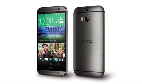 HTC One M8S modelini duyurdu