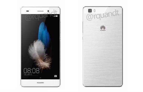 Huawei P8 Lite modelinin yeni görselleri ortaya çıktı