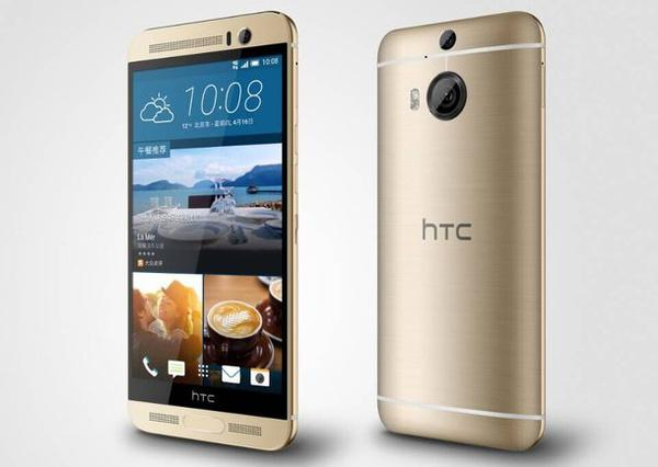 HTC'den One M9'a yeni yorum : One M9 Plus