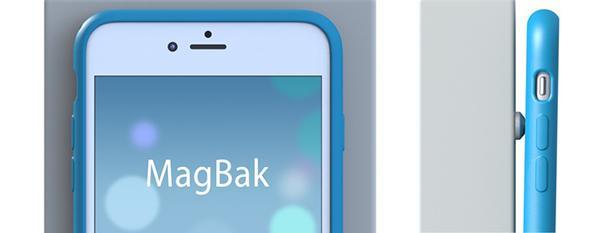 Dünyanın en ince araç içi telefon tutacağı: MagBak Case