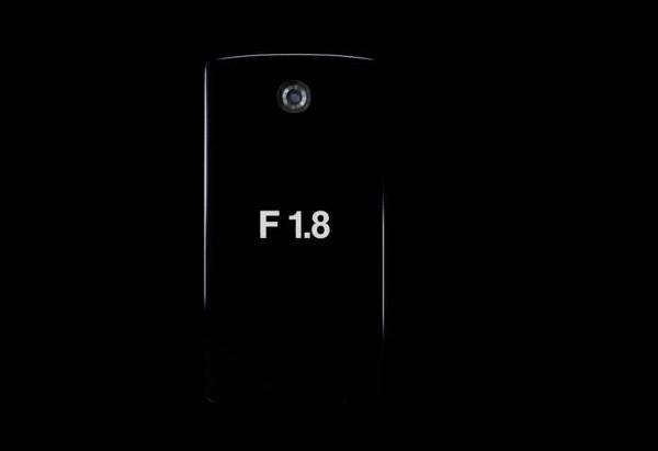 LG G4 kamera modülü de detaylandı