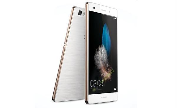 6.4mm ile incelik konusunda iddialı Huawei P8