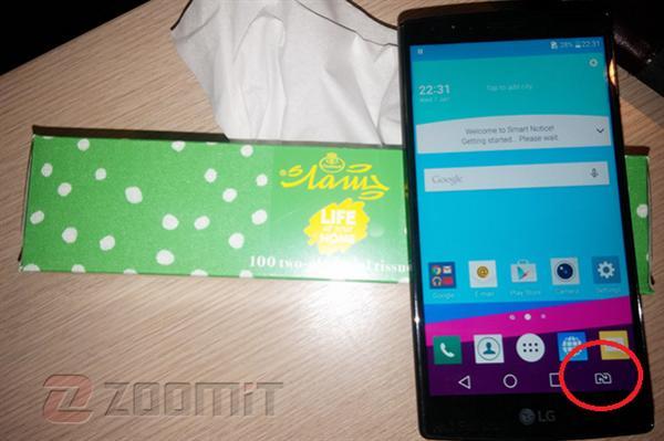 Bu kez LG G4'ün çift sim kartlı modeli çalışırken görüntülendi