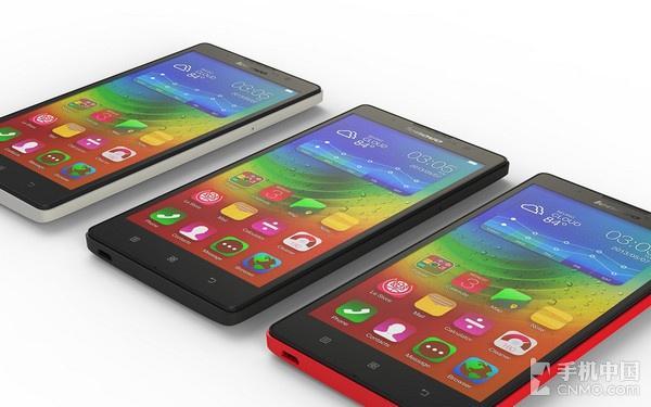 Lenovo'dan Zenfone 2'ye rakip : K80