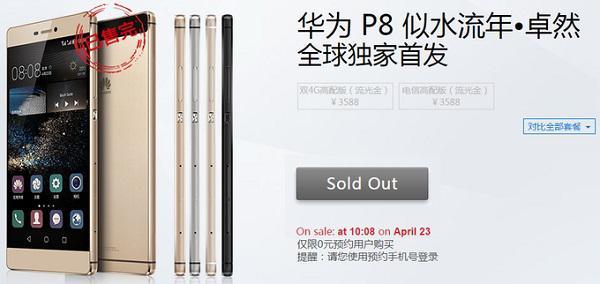 Huawei P8 Çin'de satışa çıkar çıkmaz tükendi