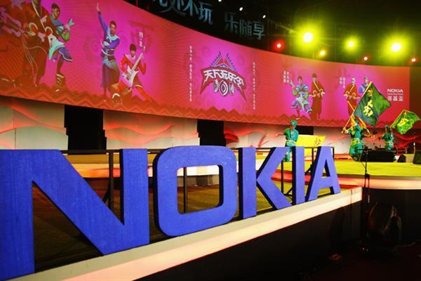 Nokia, akıllı telefon pazarına yeniden gireceği iddalarını yalanladı