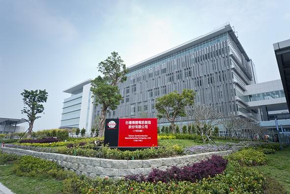 TSMC önümüzdeki sene 10nm boyutta hacimli üretime geçmeye hazırlanıyor
