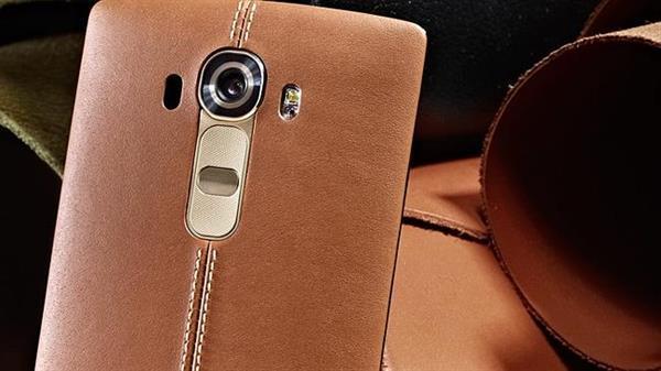 LG G4'ün Avrupa fiyatlandırması ortaya çıktı