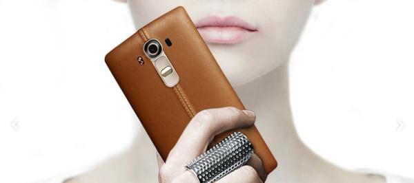 Kamerası ile öne çıkan LG G4 modeline ait fotoğraflar yayınlandı