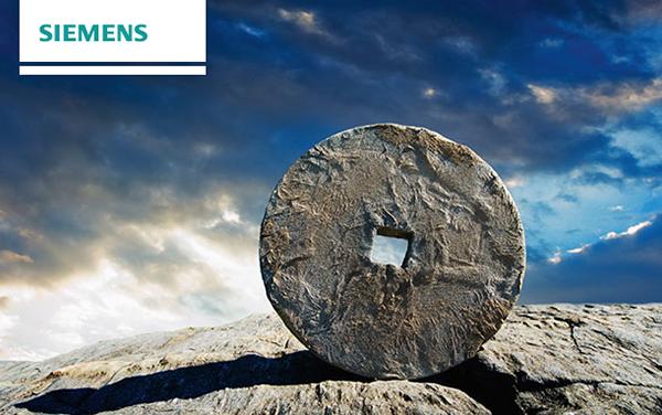 Siemens'in düzenlediği İnovasyon Yarışması'na başvuru için son bir ay