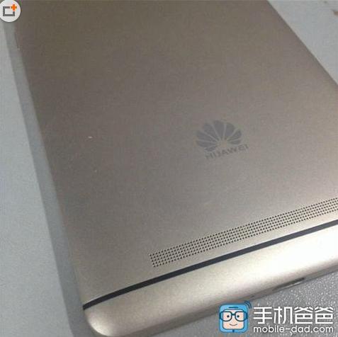 Huawei Mate 8 hakkındaki iddialar güçleniyor