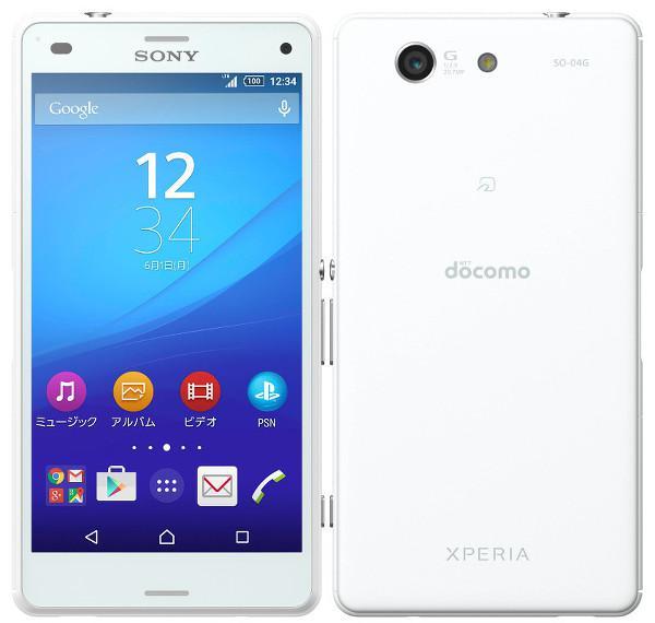 Sony Xperia A4 Japonya'da resmiyet kazandı