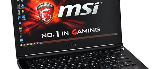 Lenovo'nun MSI oyuncu dizüstü bilgisayarı bölümü ile ilgilendiği iddia ediliyor