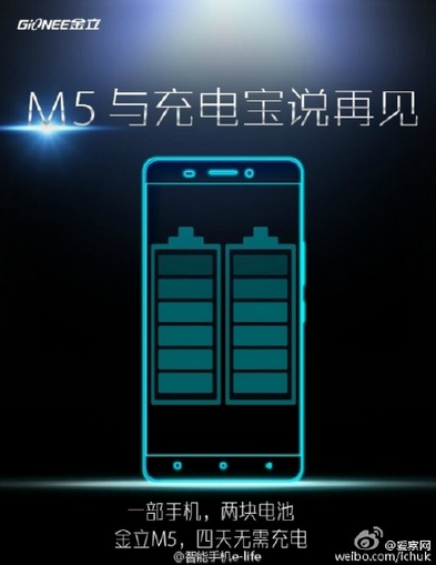 Gionee M5 akıllı telefon çift batarya teknolojisi ile gelecek