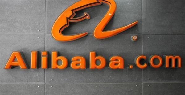 Alibaba Kendi Netflix'ini Geliştiriyor