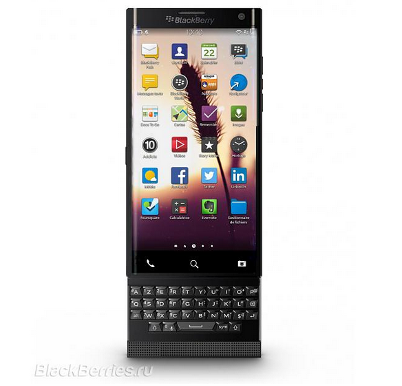 BlackBerry'nin Android işletim sistemli telefonu Venice olabilir