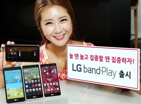 LG'den ses odaklı Band Play