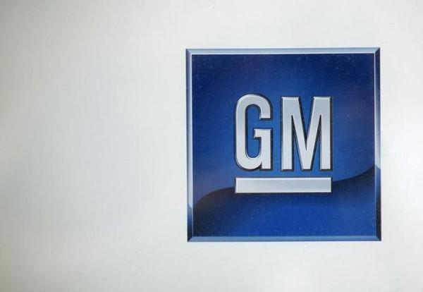 General Motors araçlarına güncellemeleri kablosuz olarak verecek