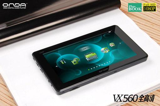 Onda'dan Full HD video oynatabilen taşınabilir medya oynatıcı: VX560