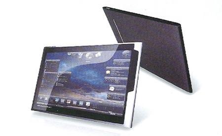 Çin yapımı yeni bir tablet daha piyasaya sunuluyor: Shouying PID1110