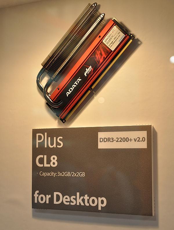 CeBIT 2010: A-Data standı