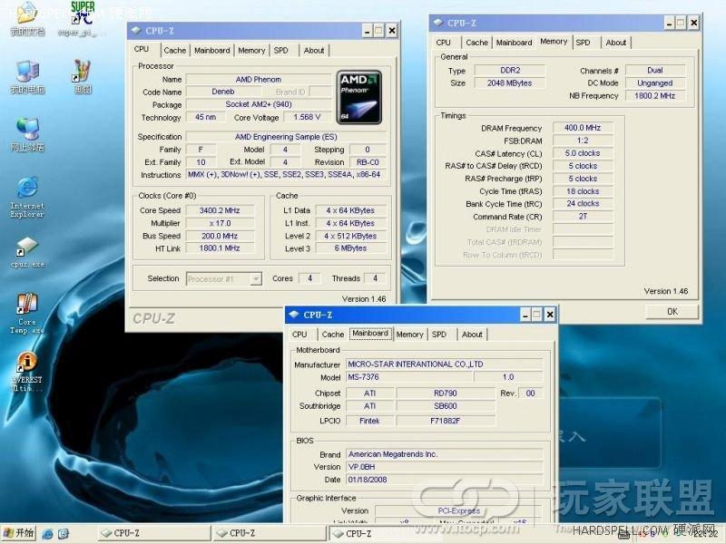 AMD'nin 45nm Phenom işlemcileri için detaylar belirmeye başladı