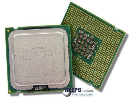 Intel yeni yıla 2MB önbellek dopingi ile giriyor  -  Pentium 4 6xx