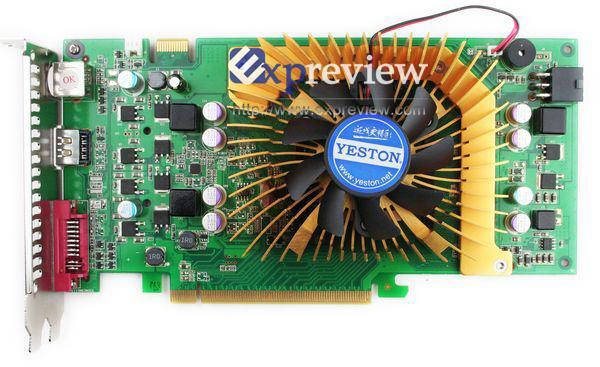 205$'a 768MB GDDR3 bellekli GeForce 8800GS geliyor