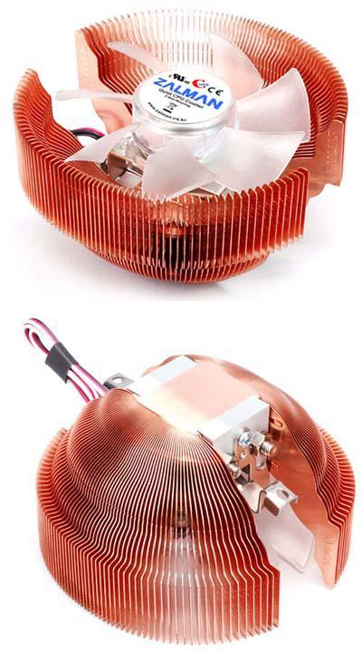 Zalman'dan yeni işlemci soğutucusu; CNPS7000C-Cu