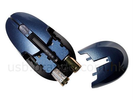 Brando'dan farklılık arayanlara özel kablosuz fare