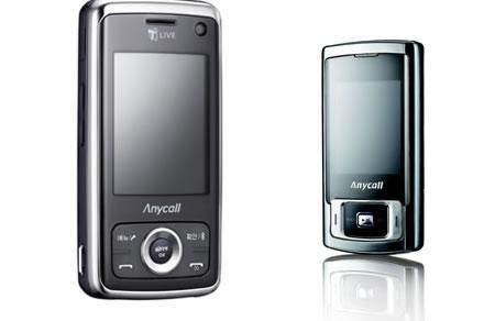 Samsung'dan çevre dostu cep telefonları: W510 ve F268