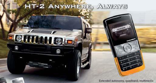 Hummer hayranlarına özel cep telefonu: HT2