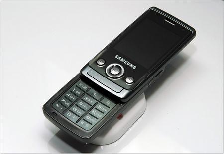 Samsung'dan iki yeni cep telefonu yolda: J800 Luxe ve L700