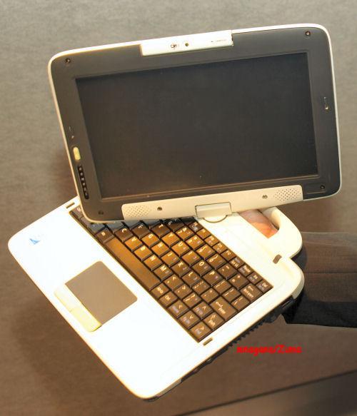 Üçüncü jenerasyon sınıf bilgisayarı 'Classmate 3' detaylarıyla birlikte göründü