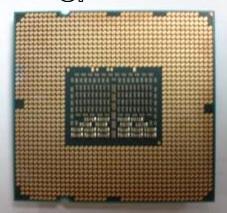 Intel'in dört çekirdekli Nehalem işlemcisi ortaya çıktı