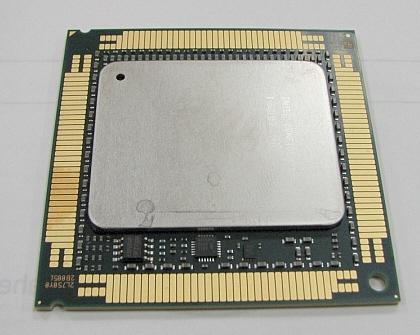 Intel'in Tukwila kod adlı Itanium işlemcisi ertelendi