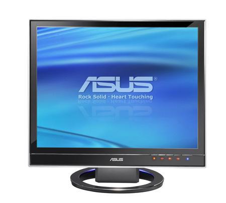 ASUS'dan darbelere karşı sert cama sahip LCD monitör; ASUS LS201