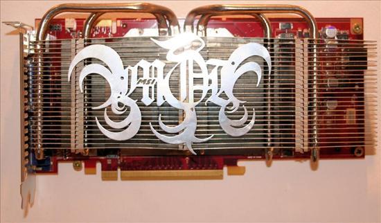 Cebit 2008: MSI'dan pasif soğutmalı GeForce 9600GT geliyor