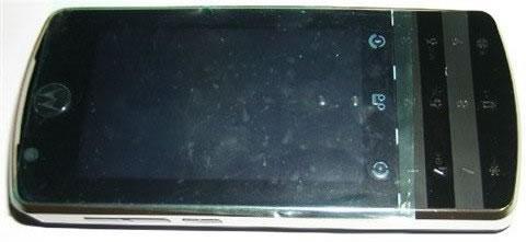 Motorola E10'un teknik detayları belirginleşiyor