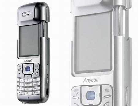 5 megapiksel kameralı cep telefonu - Samsung SCH-S250