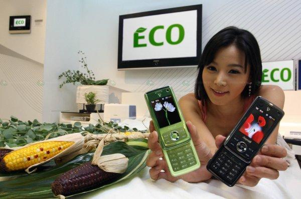Samsung'dan doğa dostu, yeşil'e duyarlı yeni telefon