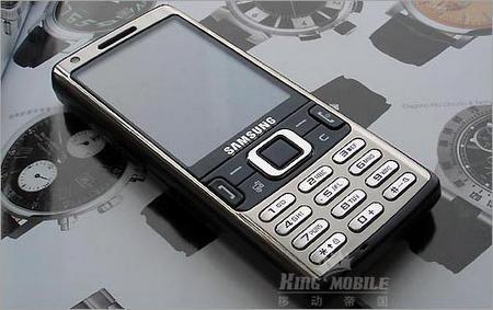Samsung i7110, en sonunda ufukta göründü
