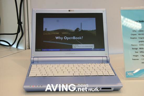 Computex 2008: VIA'nın yeni nesil Nano işlemcileri dizüstünde kullanılmaya başlandı